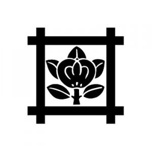 nitirennsyuu