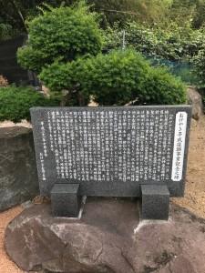 sadokeyaki2